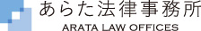 ARATA LAW OFFICES